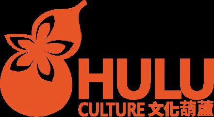 Hulu Culture 文化葫蘆