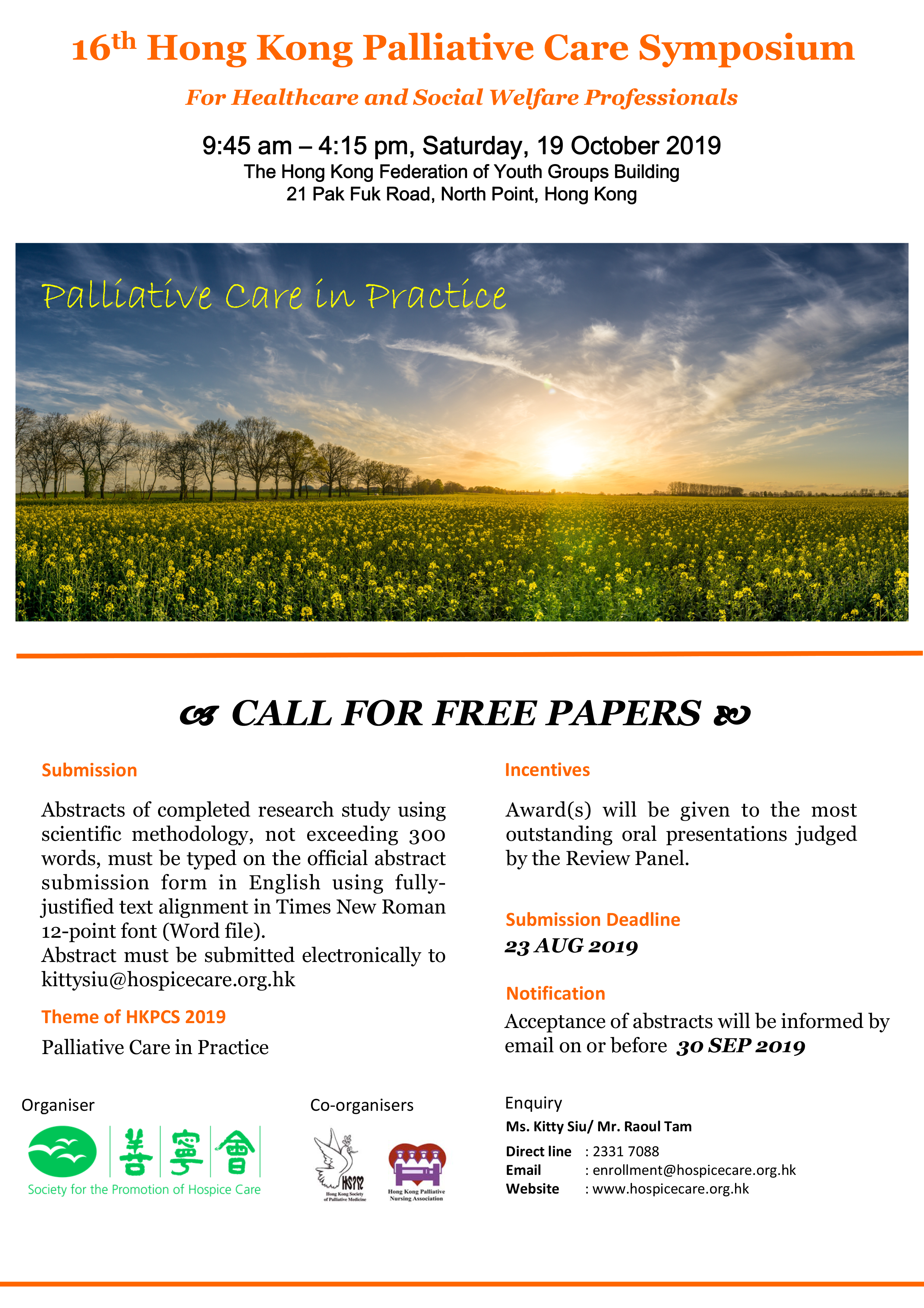 Call for Free Papers