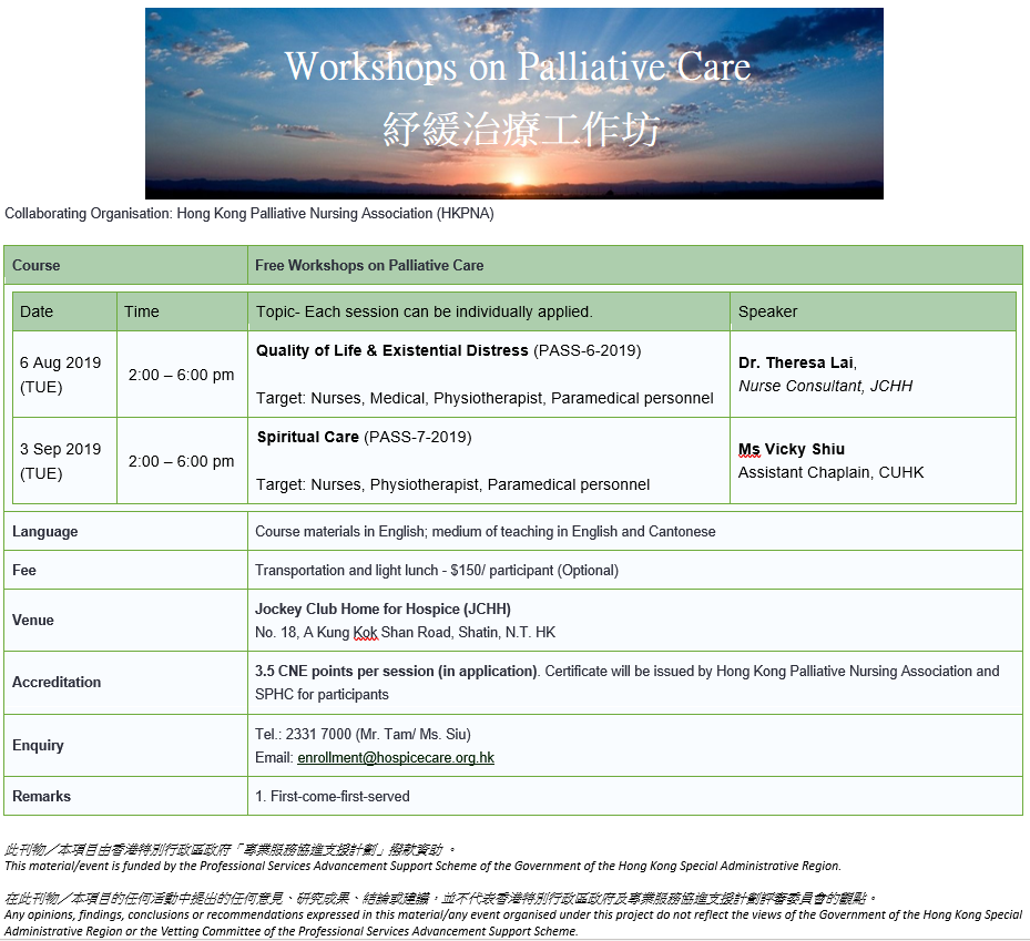 Workshops on Palliative Care
